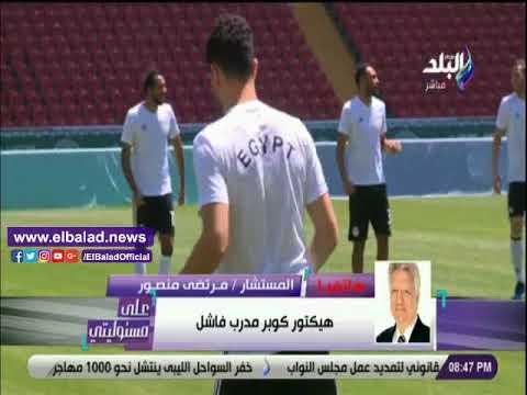 مرتضى منصور يدافع عن تواجد الفنانين في كأس العالم..ويطالب الرئيس بطرد اتحاد الكرة
