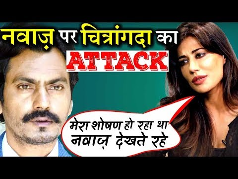 Shares Her ME TOO Story and Attacks Nawazuddin Siddiqui