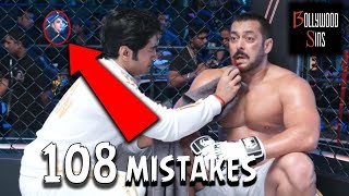 [PWW] Plenty Wrong With SULTAN Movie (108 MISTAKES In Sultan) | Bollywood Sins #24