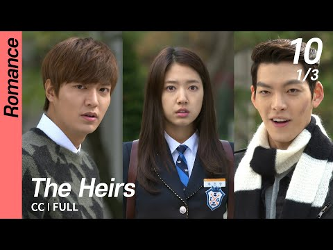 [CC/FULL] The Heirs EP10 (1/3) | 상속자들