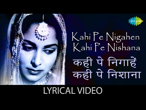 Video Kahin Pe Nigahein Kahin Pe Nishana with Lyrics | कहीं पे निगाहें कहीं पे के बोल | C.I.D | Dev Anand download in MP3, 3GP, MP4, WEBM, AVI, FLV January 2017
