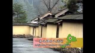Fukui Japan  City new picture : The Charm of Fukui - Go! Central Japan - Fukui - en