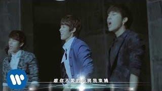 Download Lagu INFINITE - Request (華納official HD 高畫質官方中字版) Mp3