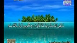 HD الجزء 17 الربعين 7 و 8  : الشيخ  محمد أيوب