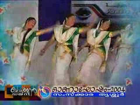 Video Kera Nirakal Aadum....... download in MP3, 3GP, MP4, WEBM, AVI, FLV January 2017