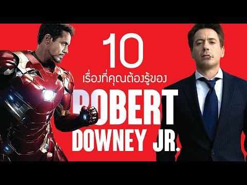 10 เรื่องที่คุณต้องรู้ของ Robert Downey Jr. ชายผู้เป็นตำนานของมาร์เวล #Dolittle | บ่นหนัง