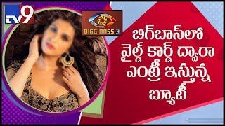Shraddha Das to enter Bigg Boss house?