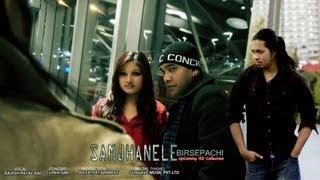 Samjhanele Birsepachi - Rajesh Payal Rai (Official Video-2012)