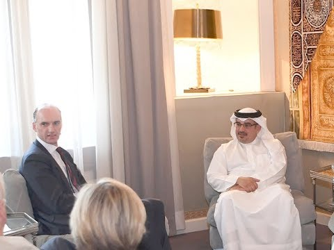 HRH Crown Prince meets UK parliamentary delegation