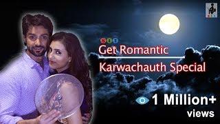 Video SIT | Short Film | KARWACHAUTH SPECIAL | Karan Wahi | Additi Gupta MP3, 3GP, MP4, WEBM, AVI, FLV Juni 2019