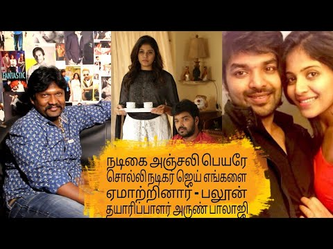 Exclusive Video: Actor Jai blaming us - Baloon producer Arun Balaji