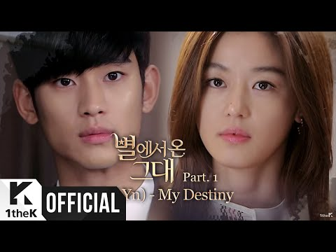 Video [MV] Lyn(린) _ My Destiny(My Love From the Star(별에서 온 그대)OST Part 1) download in MP3, 3GP, MP4, WEBM, AVI, FLV January 2017