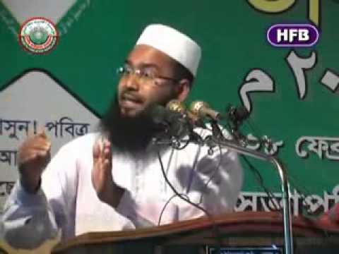 Islamic Bangla waz - Bangla Waz 2014 Muzeffer Bin muhsin Islam Bangla Waaz,Bangla Waz,Bangla Waz New,Bangla Waz 2014,bangla Waz new 2014,Bangla waj 2014,Bangla Waj New 2014,Bangl...