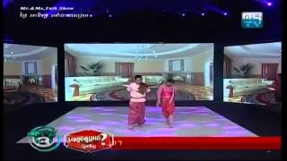 Khmer TV Show - Mr and Ms Talk show on April 26, 2015