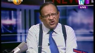 News Line TV1 15th May 2017