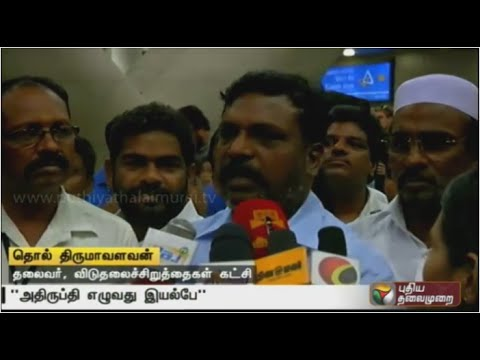 Discontent-situation-in-election-time-is-normal-one-Thol-Thirumavalavan