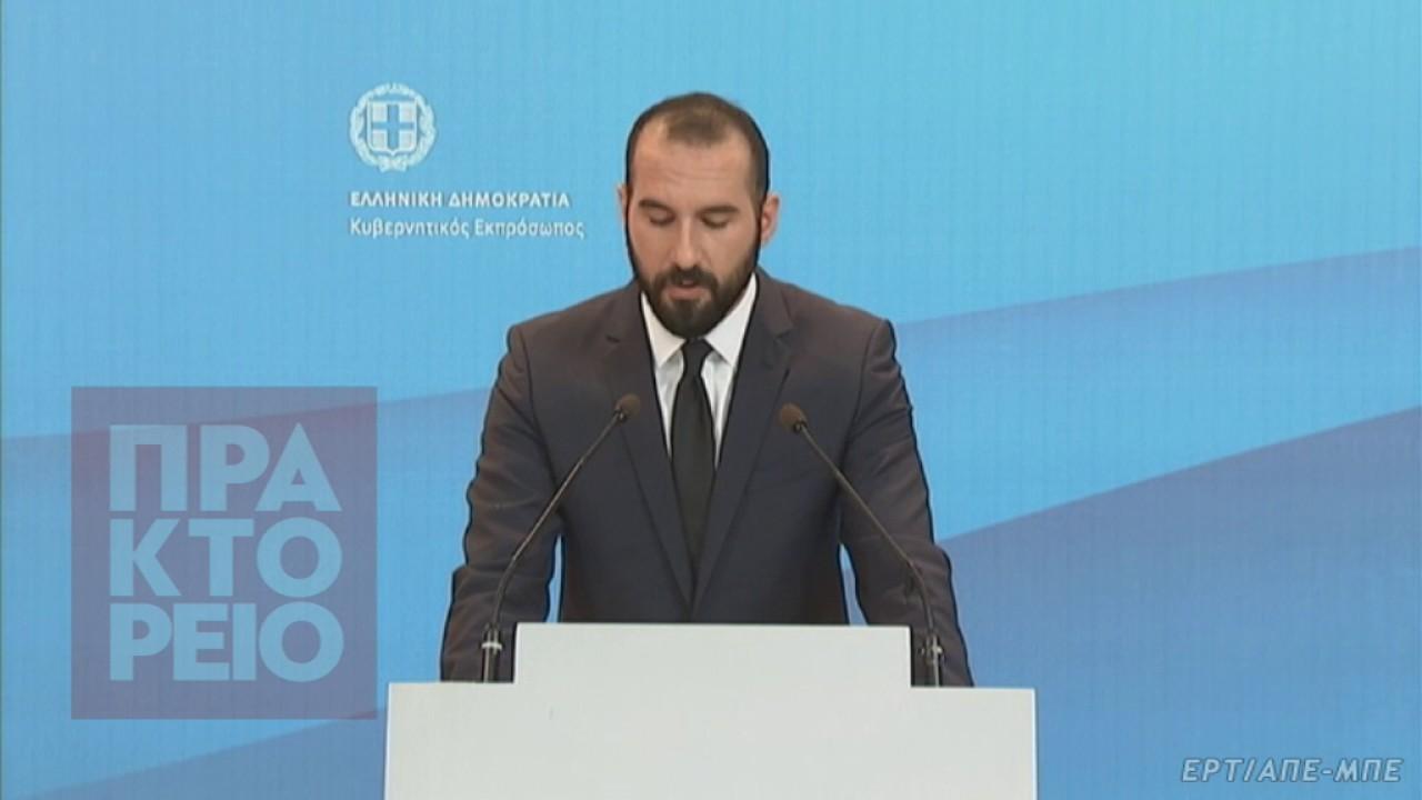 Δ. Τζανακόπουλος: Δεν θα δεχθούμε νέα μέτρα μετά το 2018