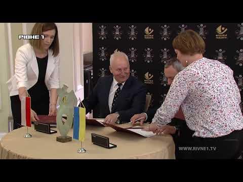 <a href='/Info/?id=91032' >На Рівненщині відзначили 15-річну співпрацю з Вармінсько-Мазурським воєводством [ВІДЕО]</a>