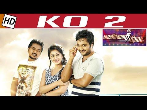 Ko-2-Movie-Review-Bobby-Simha-Praksh-Raj-Vannathirai-Kalaignar-TV