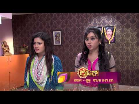 Video Watch Aaina only on Colors Odia! download in MP3, 3GP, MP4, WEBM, AVI, FLV January 2017