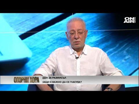 Радосвет Радев: Държавните компании се управляват по непрозрачен начин