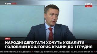 Сергій Лабазюк у ранковому ефірі на телеканалі News One (21.09.2017)