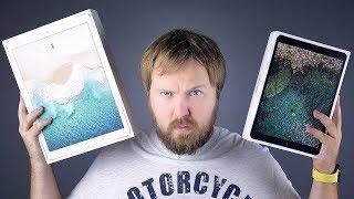 Распаковка iPad Pro 10.5 и 12.9. iPad снова великий? Стоит ли брать сейчас?