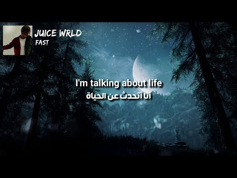 Juice WRLD - Fast مترجمة
