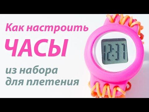 Как сделать часы из резинок