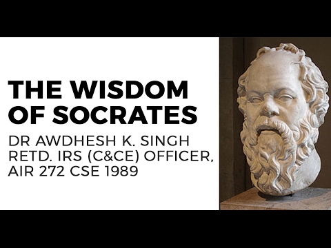 evaluating the wisdom of socrates Chapter 1: know yourself — socrates lesson 1: self awareness 2 unit 3: foundations for success are some ways you can enhance your self-.