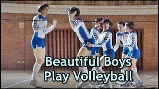 Nonton Beautiful Boys Play Volleyball  English Cc  Film Subtitle Indonesia Streaming Movie Download