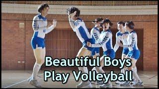 Beautiful Boys Play Volleyball [English CC]
