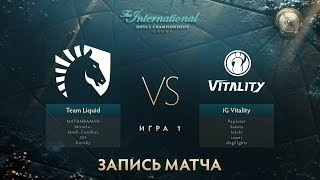 Liquid vs IG.Vitality, The International 2017, Групповой Этап, Игра 1