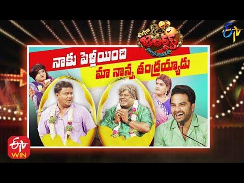 Extra Jabardasth | 7th May 2021 | Full Episode | Sudheer,Rashmi,Immanuel,Vishwak Sen Hero|ETV Telugu