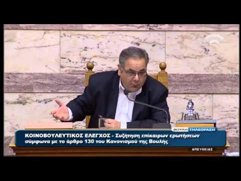 Ο Γιώργος Λαμπρούλης για την ανατροπή στον προγραμματισμό του κοινοβουλευτικού ελέγχου