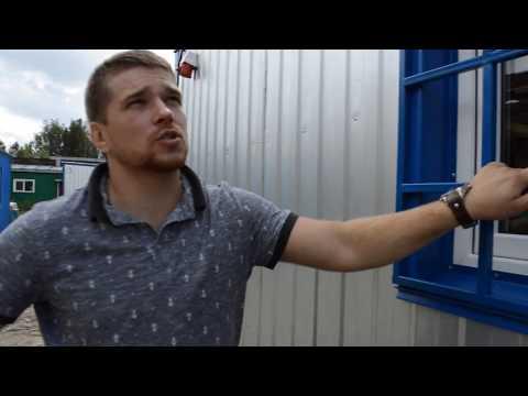 Видео Бытовка Премиум (усиленный каркас)