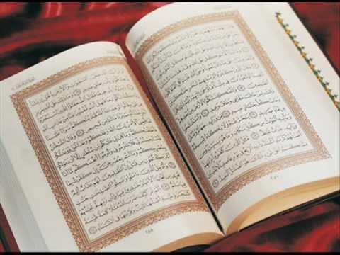 الشيخ محمد أيوب – سورة المعارج