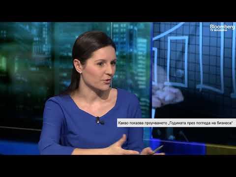 Равносметката на бизнеса за 2017 и страховете за 2018 - говори Камен Колев