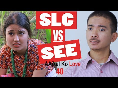 (SLC VS SEE | AAjkal Ko Love Ep- 40 | Jibesh | Riyasha | June 2018 | Colleges Nepal - Duration: 7 minutes, 18 seconds.)