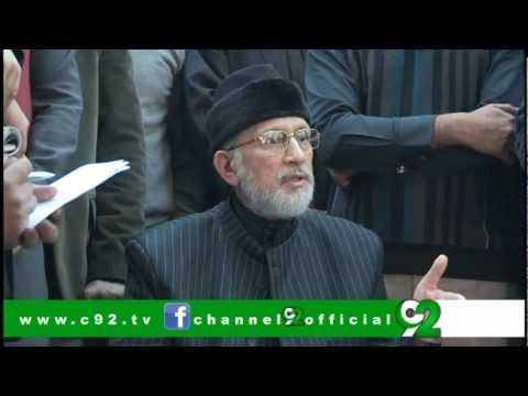 Dr. Tahir ul Qadri's Press Conference with Young Doctors - 30th Jan 2013