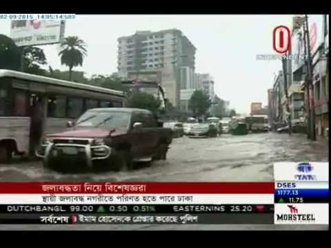 Experts fear permanent water logging in Dhaka (02-09-2015)