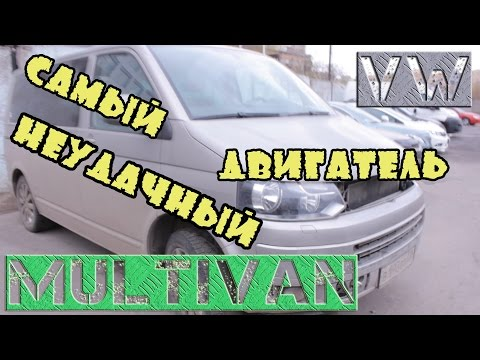 Volkswagen multivan generation six 2017 review road test video