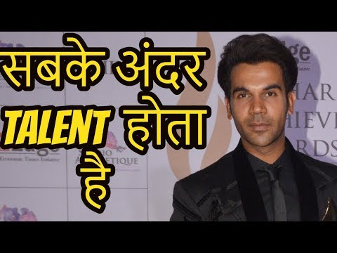 Anyone can Be A Star Says Rajkummar Rao