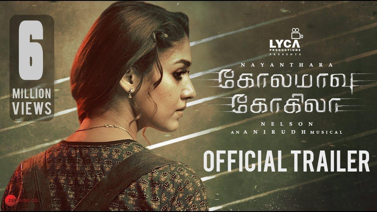 Kolamavu Kokila [CoCo] - Official Trailer | Nayanthara | Anirudh | Nelson | Lyca Productions