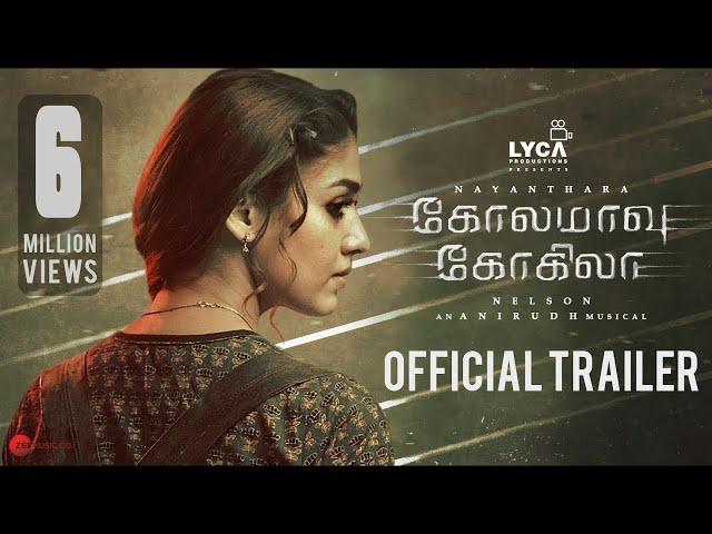 கோலமாவு கோகிலா Official Trailer
