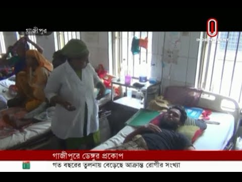 Number of Dengue patients climb than last year (21-07-2019) Courtesy: Independent TV