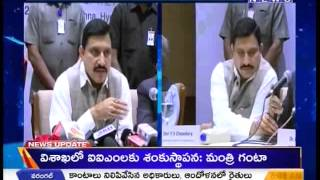 Without Science And Technology Development Is Nill : Sujana Chowdary