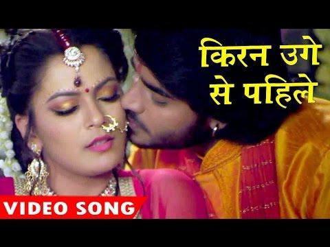 Video सबसे रोमांटिक हिट गाना 2017 - Chintu & Nidhi Jha - Truck Driver 2 - Kiran Uge - Bhojpuri Songs download in MP3, 3GP, MP4, WEBM, AVI, FLV January 2017