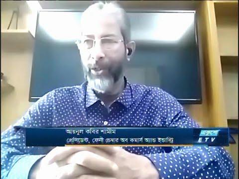 আয়নুল কবির শামীম-প্রেসিডেন্ট, ফেনী চেম্বার অব কমার্স অ্যান্ড ইন্ডাস্ট্রি | ETV Business