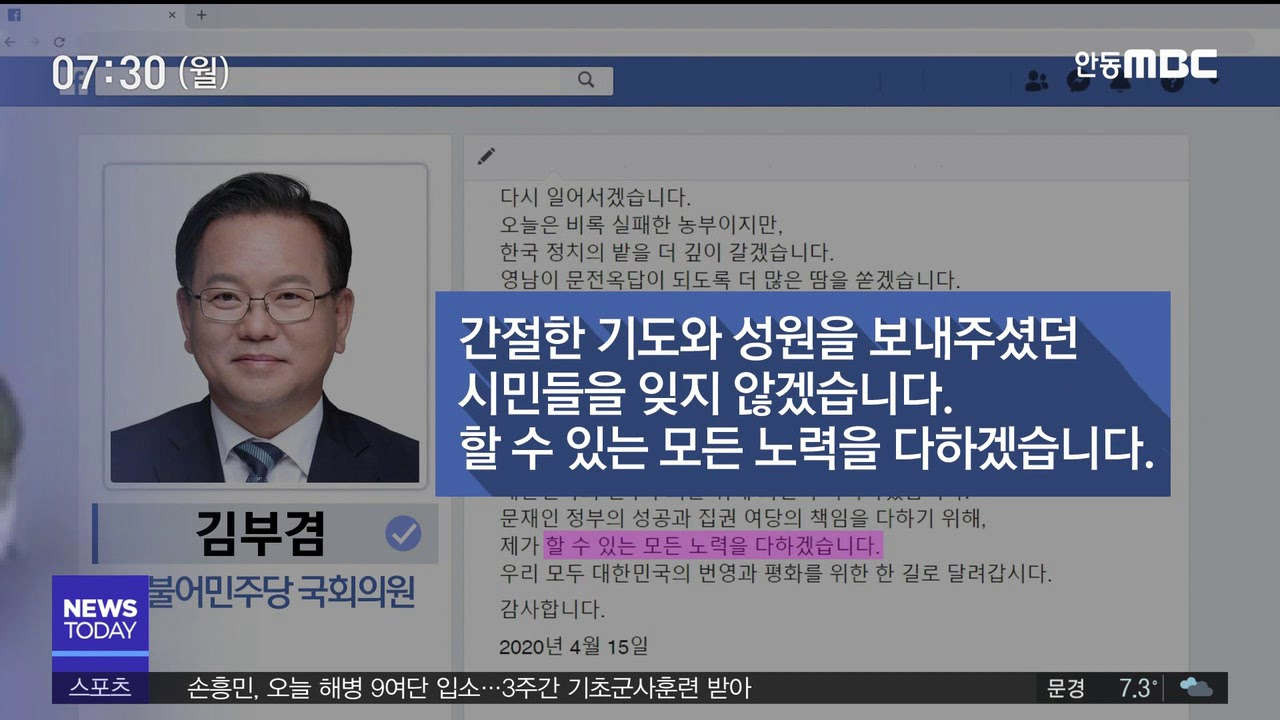 R]완패 진보